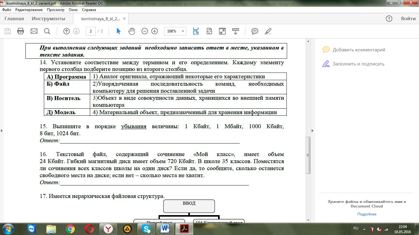 hello_html_7b0c5124.png