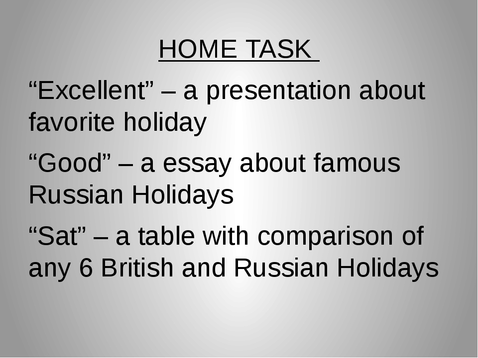 "HOME TASK ""Excellent"" – a presentation about favorite holiday ""Good"" – a ess..."