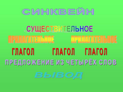 hello_html_3bd2d6f3.jpg