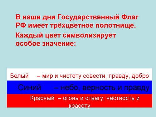 hello_html_46e4fa06.jpg