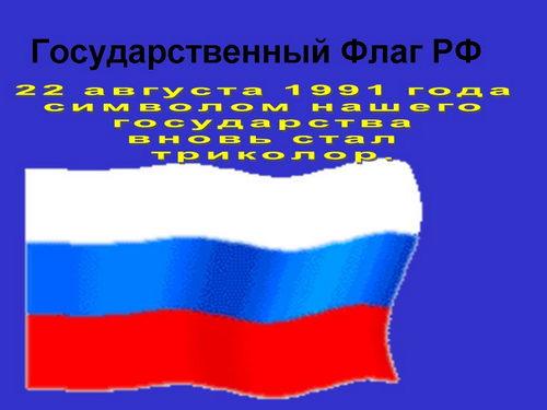 hello_html_573e9481.jpg