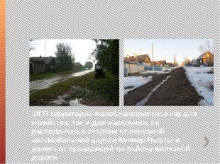 ЭГП территории малоблагоприятное как для хозяйства, так и для населения, т.к
