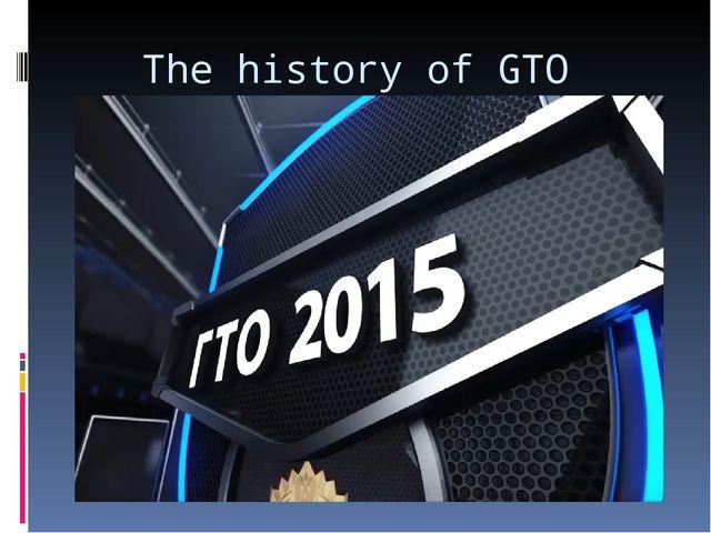 The history of GTO