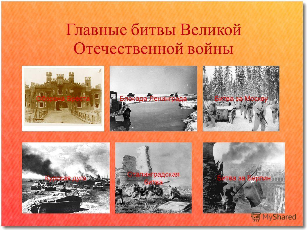 Картинки и открытки Отпуск - fo 43