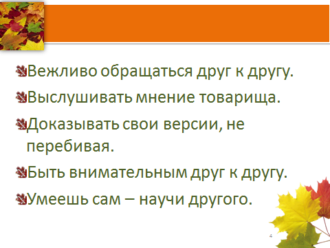 hello_html_6316eb0.png