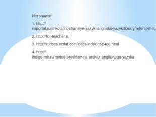 Источники: 1. http://nsportal.ru/shkola/inostrannye-yazyki/angliiskii-yazyk/l