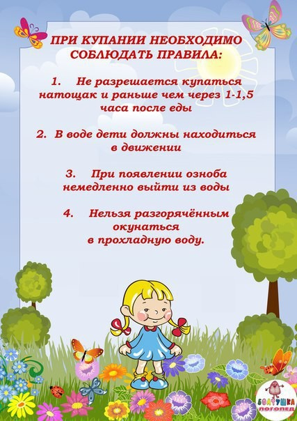 hello_html_3b940295.jpg