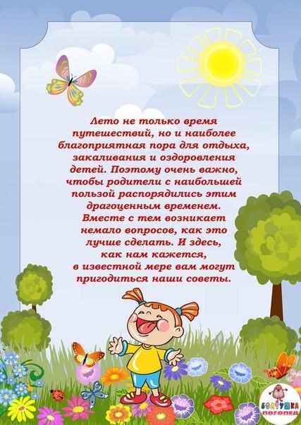 hello_html_m5d42a55e.jpg
