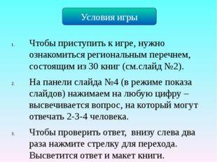 Джемпер с синими ёлками Как называется книга Ю. Сальникова об обычных девятик
