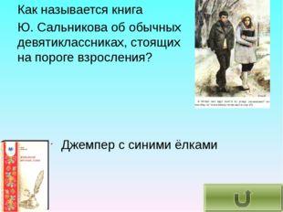 В 1803 году В каком году в Екатеринодаре открылась первая школа войска казачь