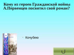 Конём Ходят кони над рекою «Смерть сумела разлучить двух боевых товарищей – В