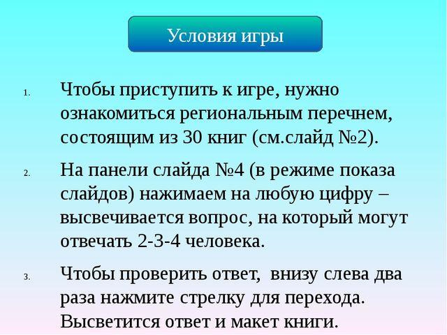 Джемпер с синими ёлками Как называется книга Ю. Сальникова об обычных девятик...