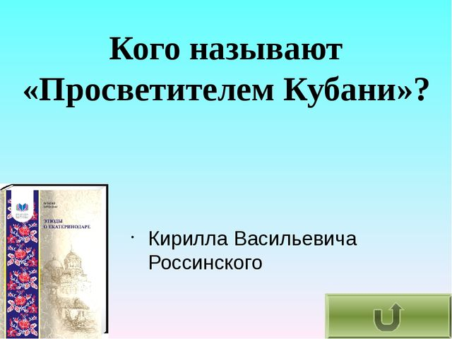 Конфуз на ярмарке Отцовская хата Как называется комедия И.Ф.Вараввы в трёх де...