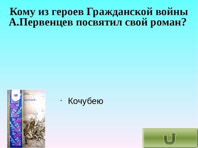 Конём Ходят кони над рекою «Смерть сумела разлучить двух боевых товарищей – В...