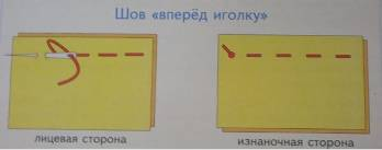 hello_html_m7718da0f.jpg