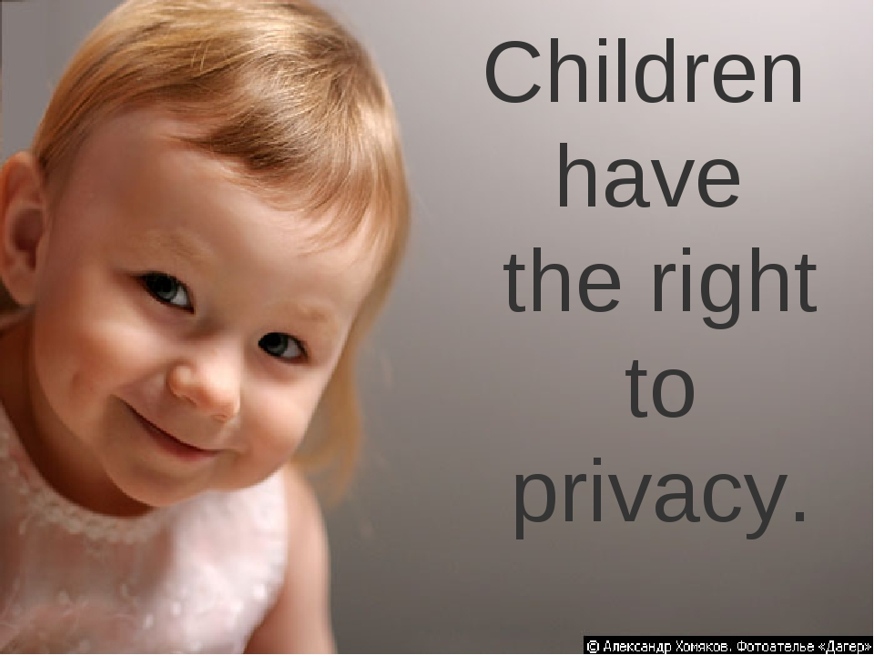 Children have the right to privacy.