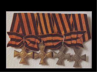 В сознании народа орден Славы закрепился как преемник Георгиевского креста —