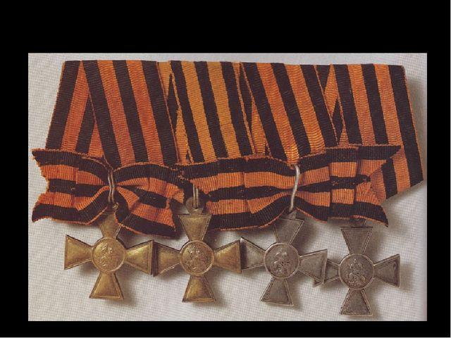 В сознании народа орден Славы закрепился как преемник Георгиевского креста —...