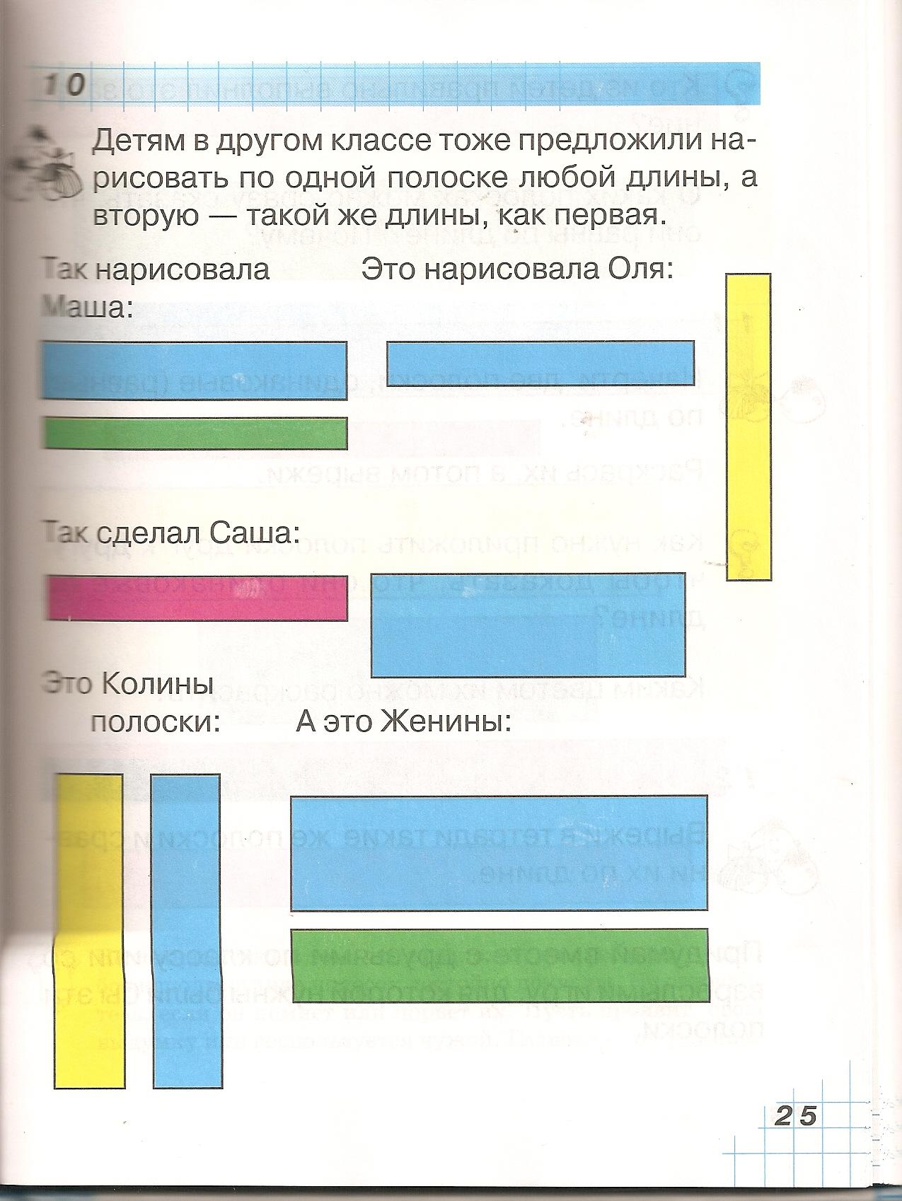 hello_html_m7db0372.jpg