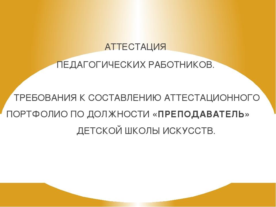 рен кредит банк официальный сайт