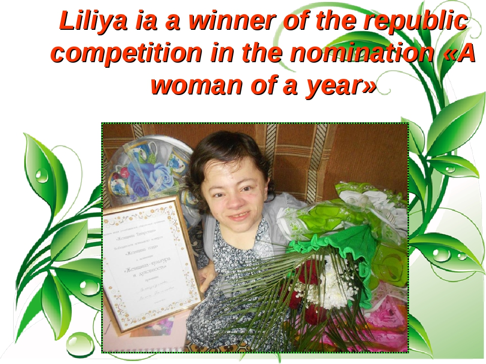 Liliya ia a winner of the republic competition in the nomination «A woman of...