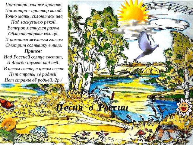 Мелодия Душа Музыки 4 Класс Мусоргский