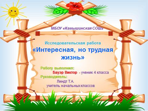 hello_html_m14b1d344.png