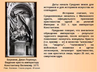 Бернини, Джан Лоренцо. Видение креста императору Константину Великому. 1670.