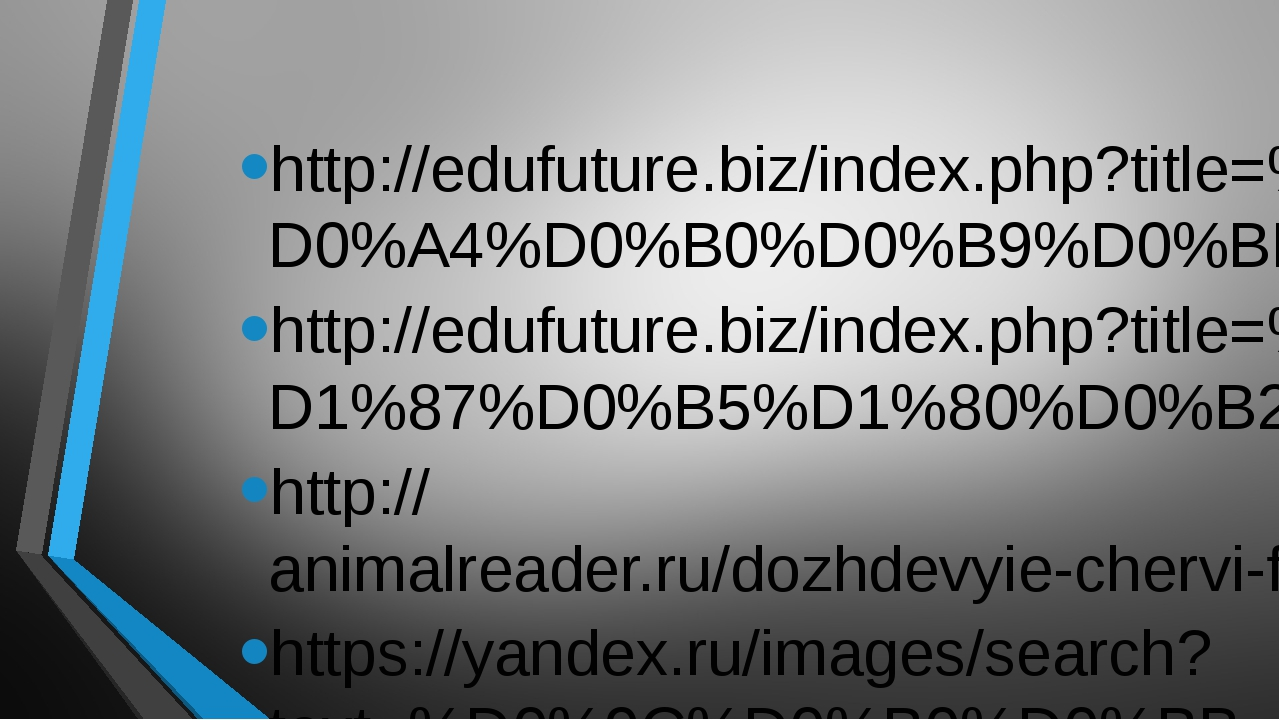 http://edufuture.biz/index.php?title=%D0%A4%D0%B0%D0%B9%D0%BB:20.07-4.jpg htt...