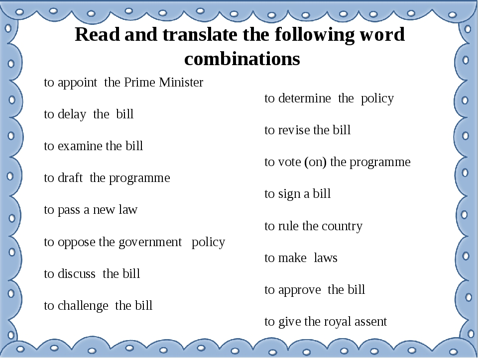 Read and translate the following word combinations to appoint the Prime Minis...