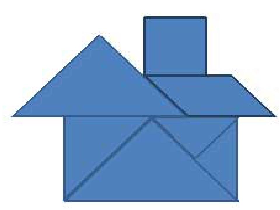 картинки домик пифагора организациях ип