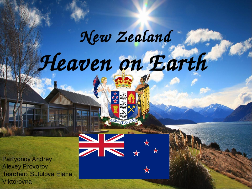 New Zealand Heaven on Earth Parfyonov Andrey Alexey Provorov Teacher: Sutulov...