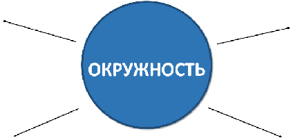 hello_html_m1f3cdc82.png