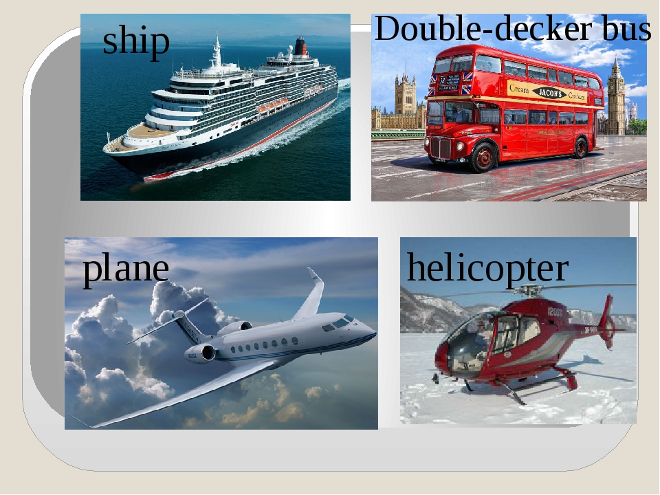 Double-decker bus ship plane helicopter