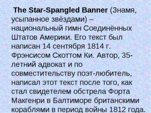 The Star-Spangled Banner(Знамя, усыпанное звёздами) – национальный гимн Сое