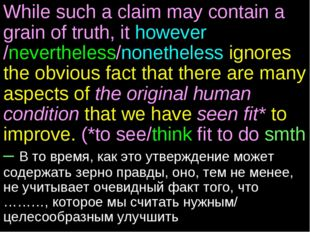 While such a claim may contain a grain of truth, it however /nevertheless/non