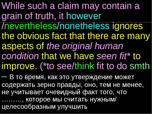 While such a claim may contain a grain of truth, it however /nevertheless/non...