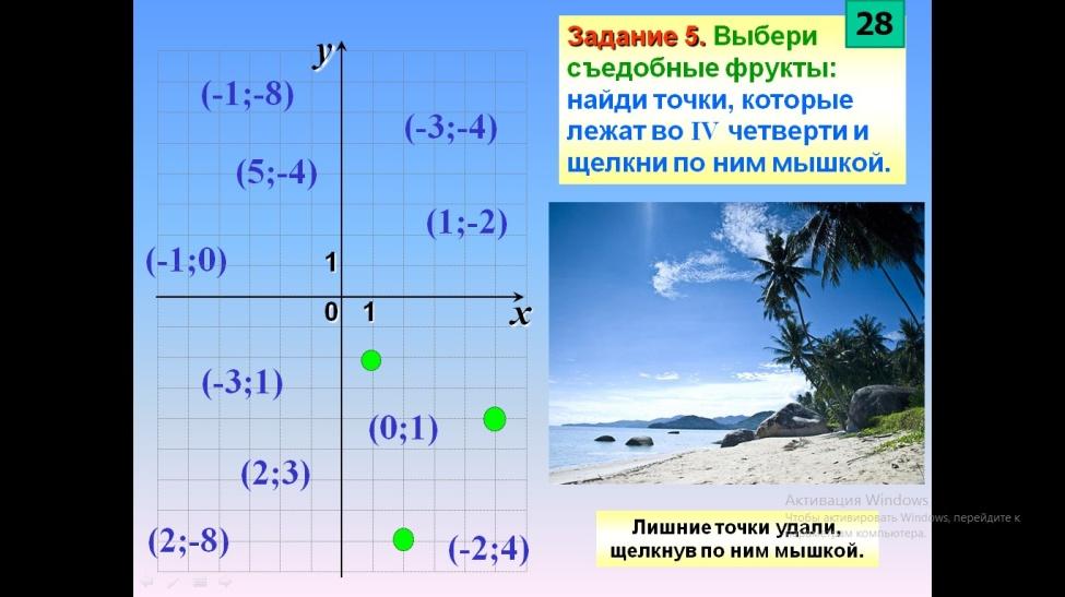 hello_html_m6b9b2c6.jpg