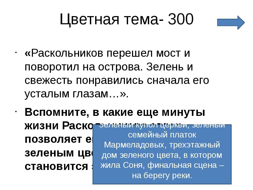 Дома, дома- 100 Простой тесовый стол, покрытый синенькой скатертью. Около сто...
