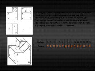 На рисунке даны три проекции и аксонометрическое изображение детали. Беря по