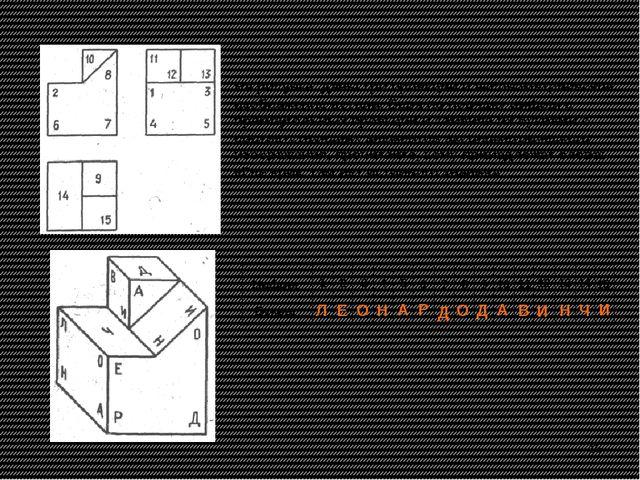 На рисунке даны три проекции и аксонометрическое изображение детали. Беря по...