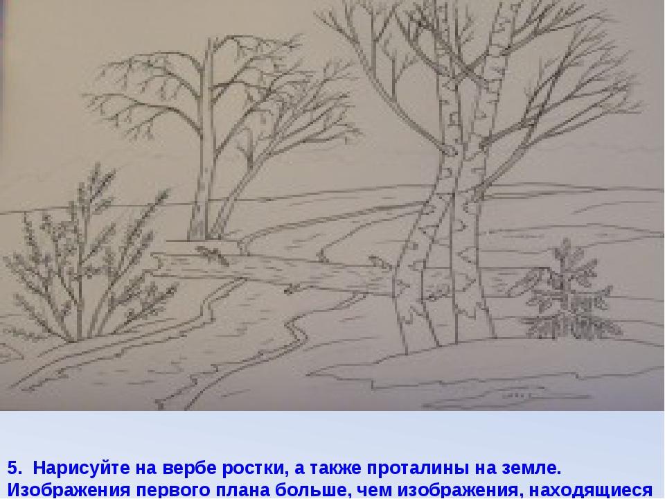 5. Нарисуйте на вербе ростки, а также проталины на земле. Изображения первого...