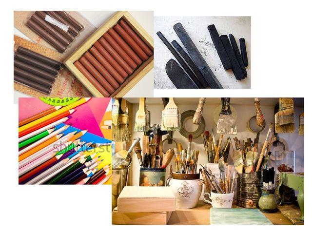 Для изобразительного искусства существуют специальные художественные материал...