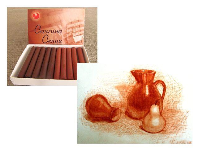 В рисовании также используется сангина - мягкие коричневые мелки, хорошо совм...