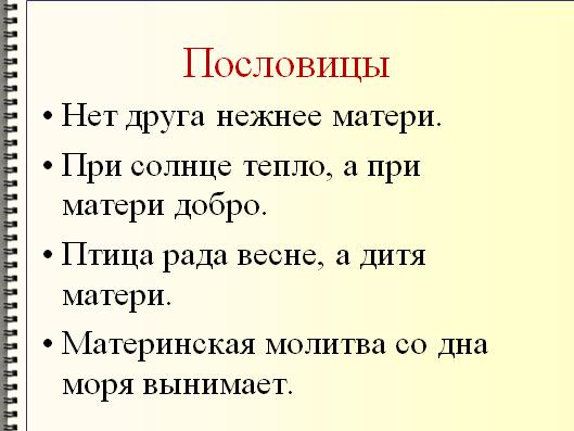 hello_html_31e80c6c.png