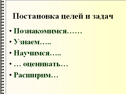 hello_html_m189ce595.png