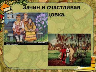 Повторы слов и ситуаций © stopilina.ucoz.ru