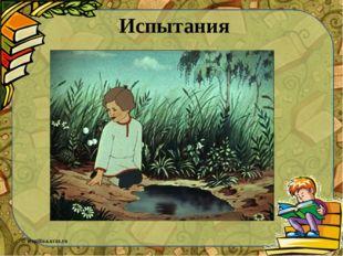 Магия числа три © stopilina.ucoz.ru