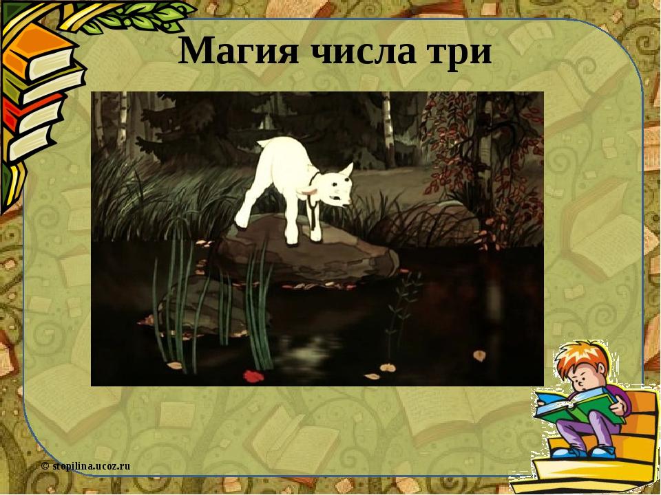 Устаревшие слова и выражения © stopilina.ucoz.ru