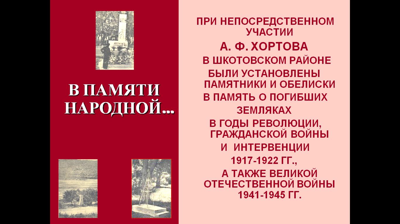 hello_html_68a81ec6.png